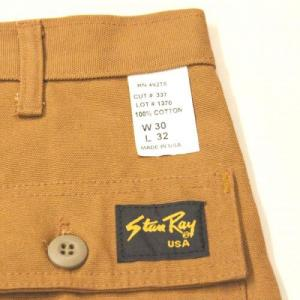 STANRAY / Slimfit Fatigue Pant_Brown Duck