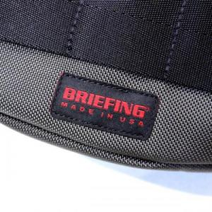 BRIEFING / TRIPOD_STEEL