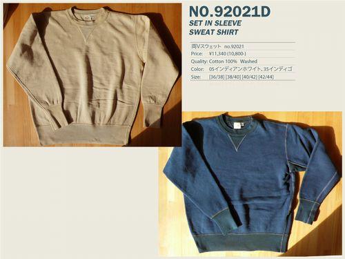 twomoon-92021D.jpg