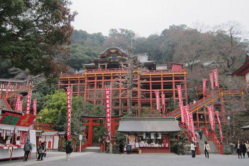 yutokuinari.jpg