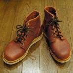 MAINLAND BOOTS / TUSSOCK