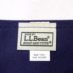 L.L.Bean / Solid Boat and Tote - Medium