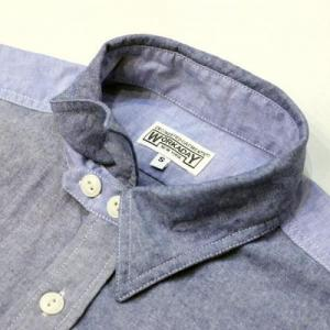 Engineered Garments / Workaday Utility Shirt Combo