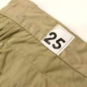FRENCH MILITARY/ DeadStock French Army Chino Pant