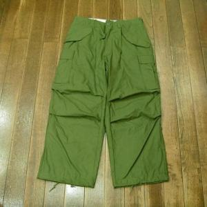 US MILITARY / DeadStock M-65 Pant